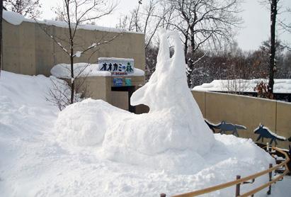 0205狼雪像.jpg