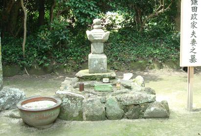 0725鎌田正家の墓.JPG