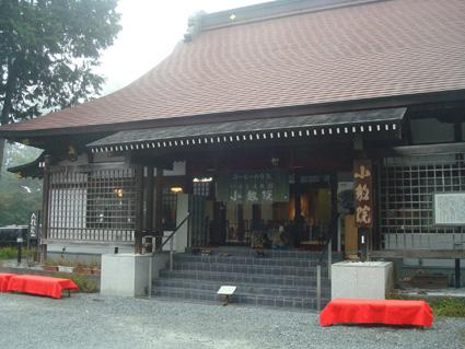 111001小教院.JPG