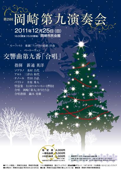 クリスマスチラシ.jpg